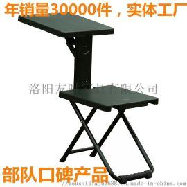 洛阳友时 制式折叠凳单兵折叠凳单兵折叠椅马扎