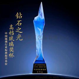 北京琉璃奖杯生产厂家