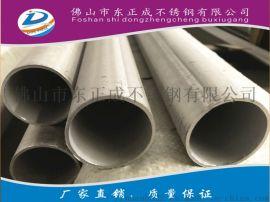 不锈钢工业焊管,流体用304不锈钢工业焊管