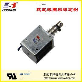 自动饭盒电磁锁推拉式 BS-1250L-57