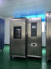 高温与低温试验箱,质量保证