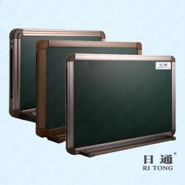 惠州中学推拉黑板 教学黑板厂家 日通品牌性价比高