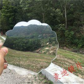亚克力有机玻璃镜片 塑胶镜片
