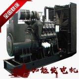 东莞发电机厂家 上柴发电机销售