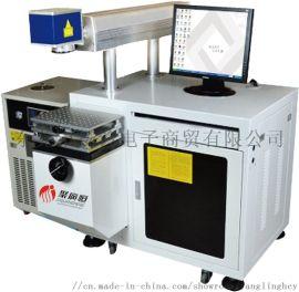 JGH-104电子配件图文半导体激光打标机50W