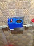 防复制卡节水器、感应卡节水器,插卡淋浴计费器