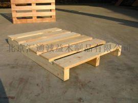 木包裝箱木托盤