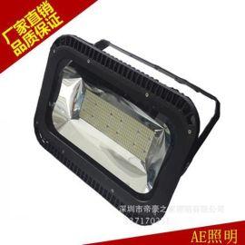 AE照明AE-SDD-02户外防水泛光灯,户外泛光灯,防水
