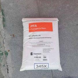 PFA 美国科慕440HP塑胶原料 耐化学性 好 耐气候 性能好 PFA颗粒
