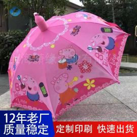 兒童帶防水套雨傘、幼兒園小學生卡通晴雨傘兒童自動直杆傘定制