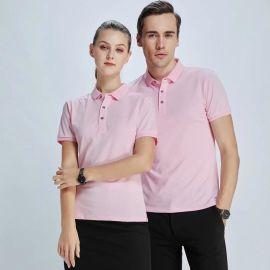 polo衫定制男女同款粉色短袖翻領工裝教師單位團建刺繡印logo
