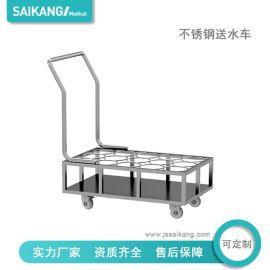 SKH008-2 不锈钢送水车(15格,经久耐用)不锈钢推车 医用推车