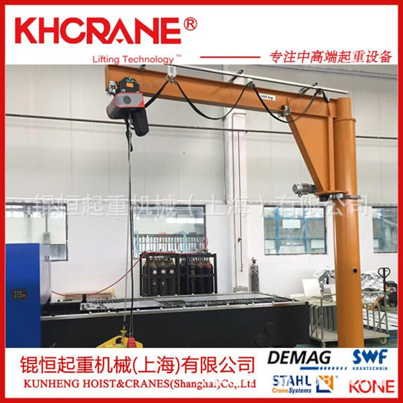 厂家直销 悬臂吊 小型定柱式悬臂吊 立柱式悬臂起重机 移动旋臂吊