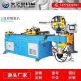 厂家直销液压数控半自动弯管机小型金属成型设备DW39半自动弯管机