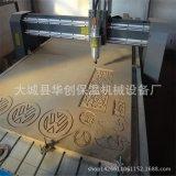 1325數控木工雕刻機廠家生產萬種產品雕刻