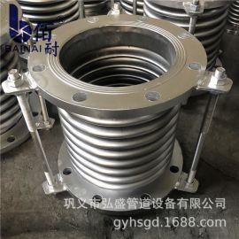 供应不锈钢波纹管伸缩节  金属补偿器  耐高压膨胀节 弹性接头
