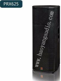DIASE   PRX625  专业演出音箱  JBL款双15寸舞台音箱 双15寸音箱厂家