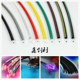 鑫创利芯1.5MM外3.0MM通信塑料光纤光缆黑皮传感器ABB放大器光纤