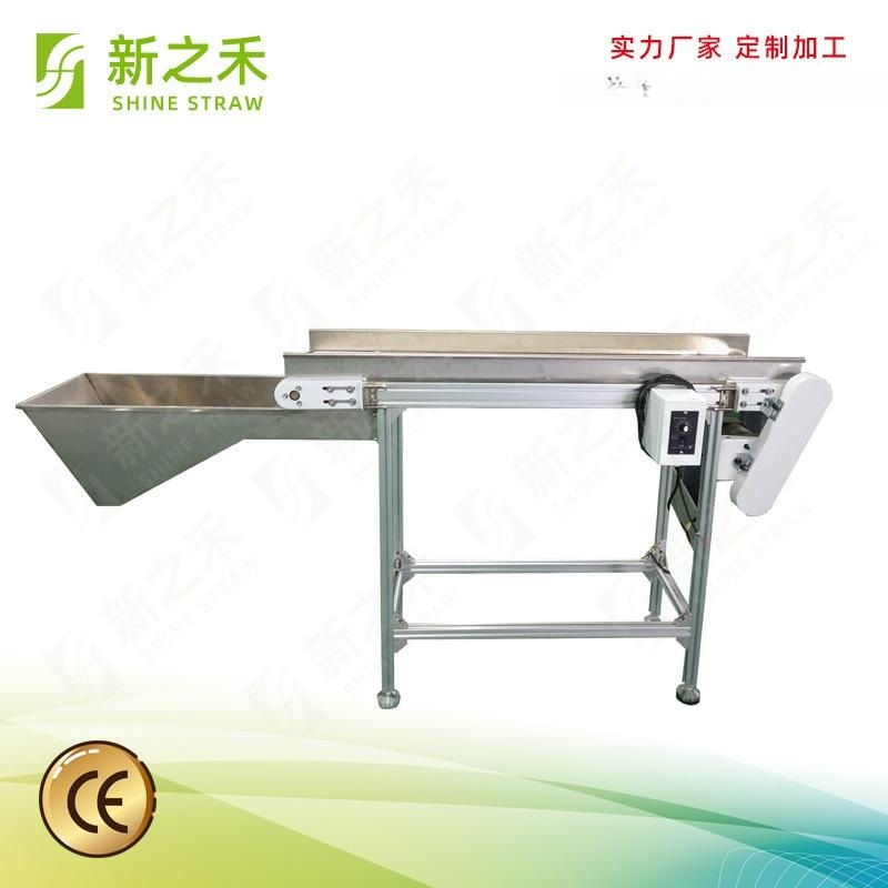 纸吸管机高速纸吸管机械设备纸吸管多刀易操作