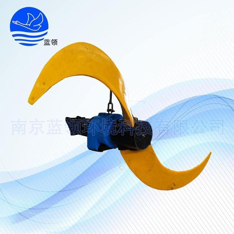 廠家直銷QJB低速推流器  潛水推流器價格