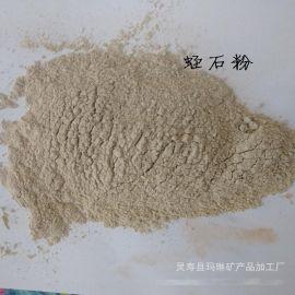 供應優質銀白色325目蛭石粉 金黃色325目蛭石粉