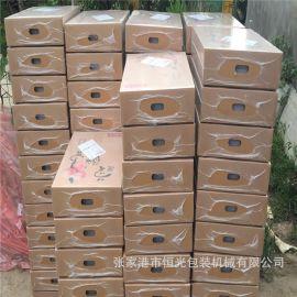 全自动纸箱包装机 泡沫箱打包机  纸盒塑封包装机  全自动膜包机