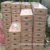 全自動紙箱包裝機 泡沫箱打包機  紙盒塑封包裝機  全自動膜包機