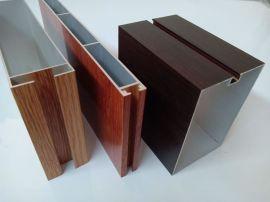 氟碳铝方通厂家直销木纹铝方通吊顶天花材料规格定制