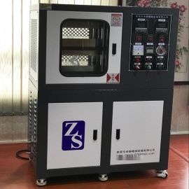 真空硫化机 热压成型机 压片机 正在热销...