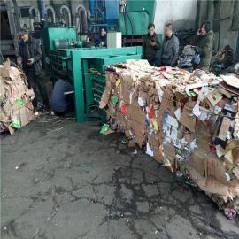 50t卧式打包机 大型废纸打包机 易拉罐压缩打包机