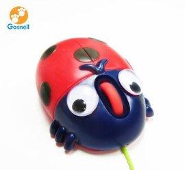 飄蟲寵物滑鼠(HC800C)