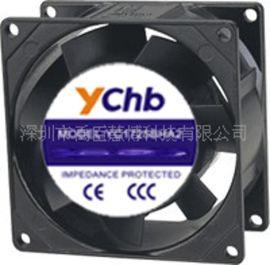 供应yuchen9025AC220V散热风扇
