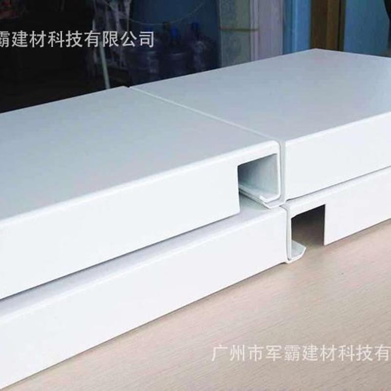 广东厂家 铝扣板厂家 铝扣板600*600 天花吊顶材料装饰材料