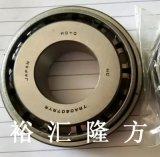 高清實拍 KOYO HC TRA0607 圓錐滾子軸承 TRA0607RYR 正品