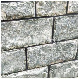 文化石厂家直销 青色文化石 蘑菇石砖 天然板岩文化石 别墅外墙砖