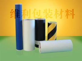 可移冷裱膜PVC不干胶(H-001)