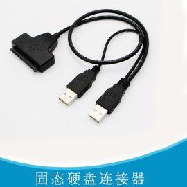 筆記本串口硬盤 usb 2.0轉SATA易驅線 SATA7+15pin固態硬盤連接器
