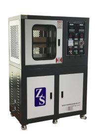 东莞卓胜ZS-406B小型双层压片机PVC实验压片打样机实验室平板 化机 橡胶塑料实验测试压片机电加热水冷却一体机
