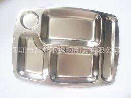 厂价直销食品级304不锈钢五格快餐盘加厚大圆五格快餐盘
