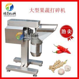 大产量姜葱蒜切碎机 辣椒酱打碎机械 玉米粒打浆机