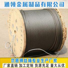 厂家直销19*7--5.0防旋转 电动提升机行车用 起重吊具钢丝绳