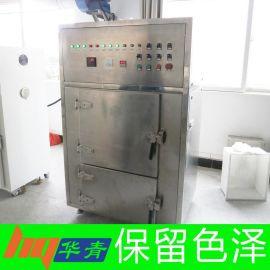 工业微波炉厂家供应仿真花定型固色微波工艺花干燥小型微波烘干机
