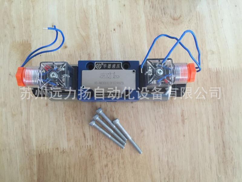 華德疊加式減壓閥ZDR10DB3-50B/150YM