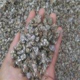 过滤改良水质 盆栽微景观栽培基质麦饭石 麦饭石颗粒
