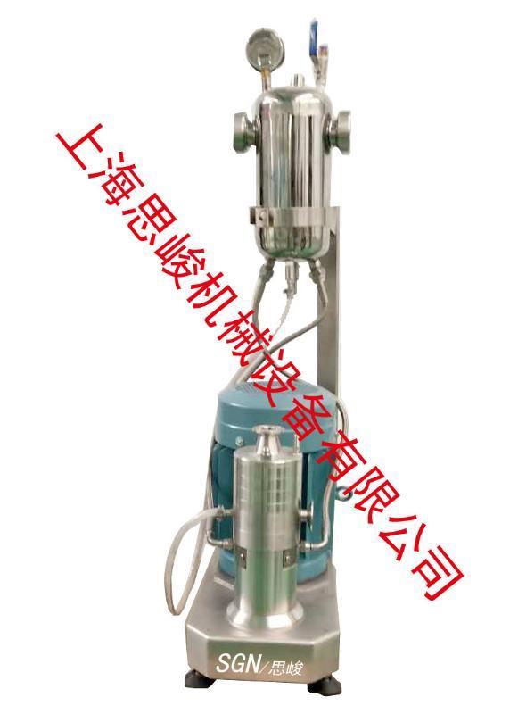 廠家直銷 飲料高速均質設備 運動飲料均質機