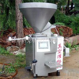 哈尔滨大众红肠灌装机器 真空大型灌肠机 脆脆肠灌装设备