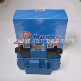 华德电磁阀4WE6M61B/CW220-50