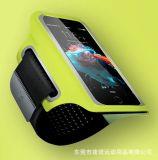 跨境專供高端萊卡手機運動臂帶 擁有反光條 卡件插袋柔軟舒適透氣