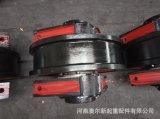 鑄鋼車輪組  鑄造吊車輪組 平衡車輪組