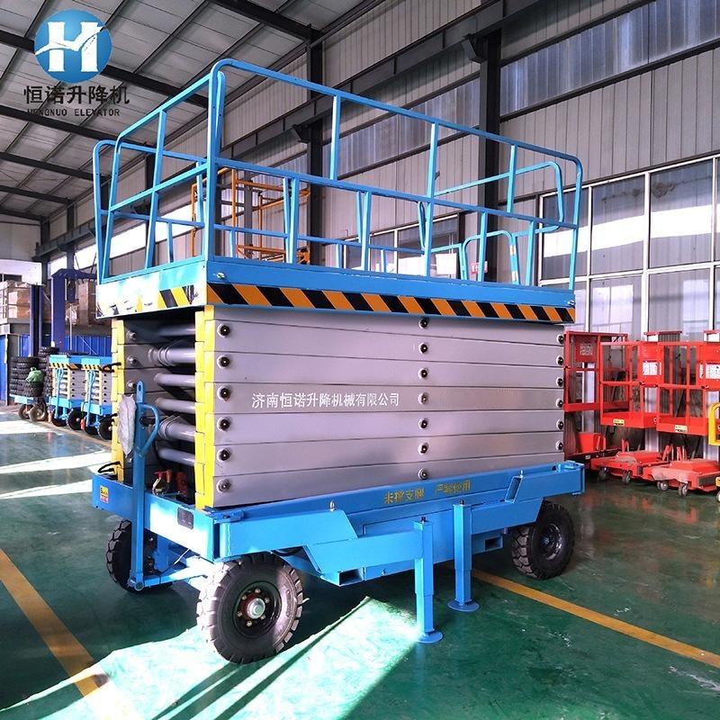 6-18米液压升降机 移动剪叉升降平台 电动高空作业车 现货销售